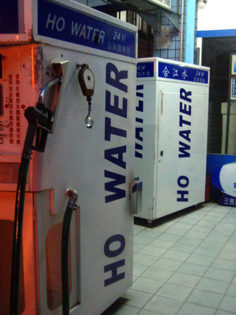 ho water