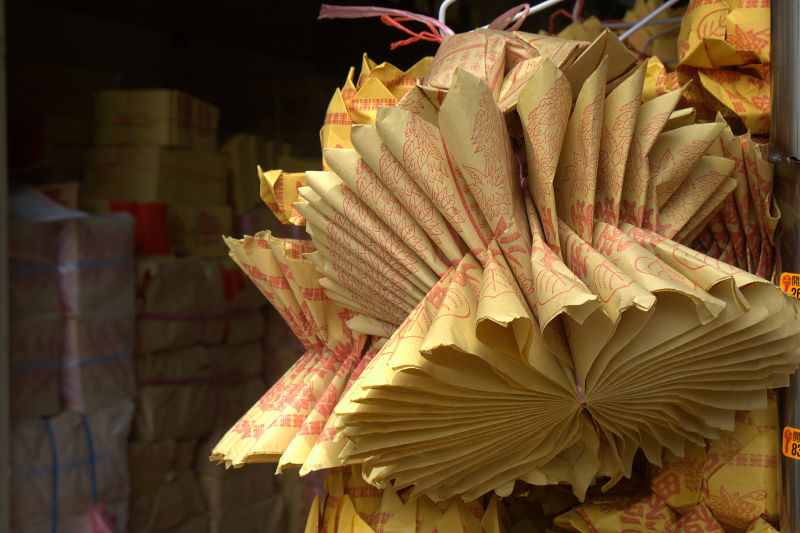 paper money shapes