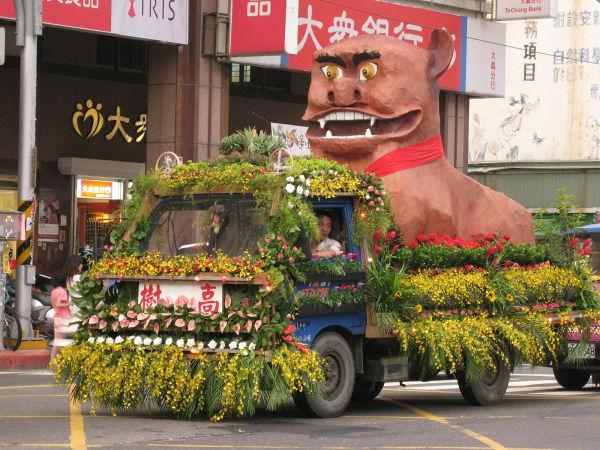 hakka parade