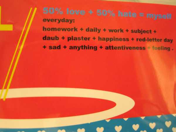 chinglish on a notebook