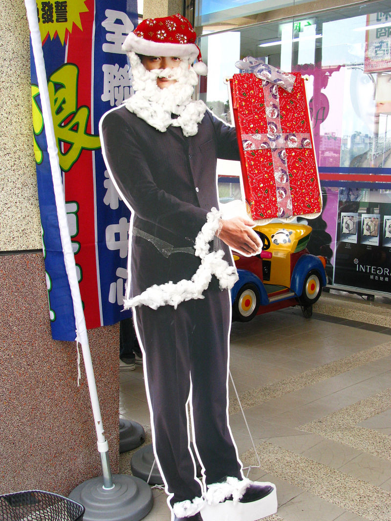 merry christmas cutout