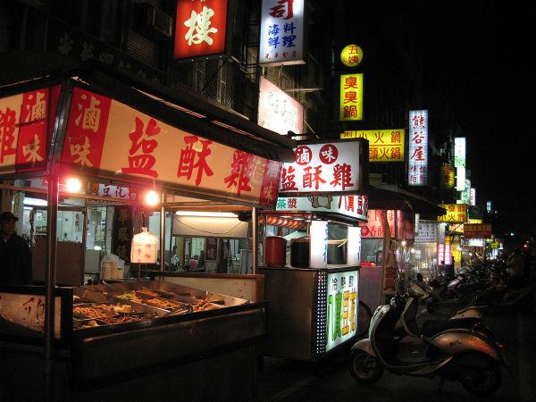 guang hua night market