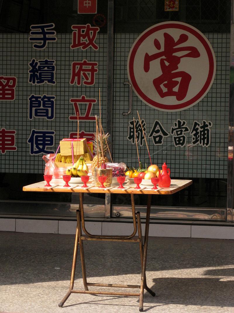 daoist offering