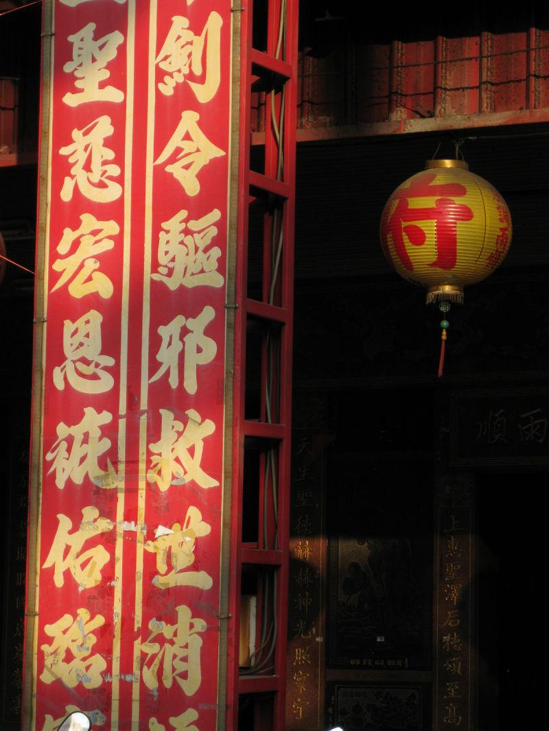 late afternoon lanterns