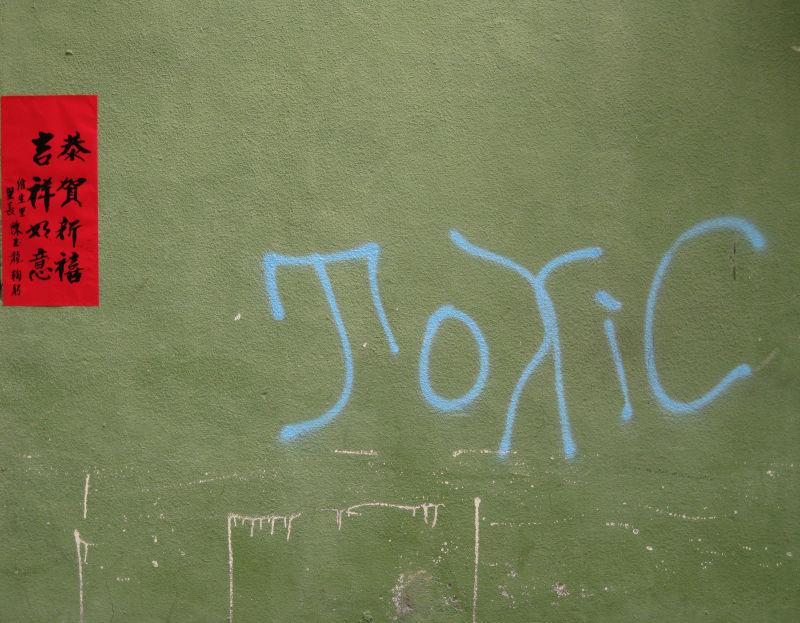 toxic graffiti