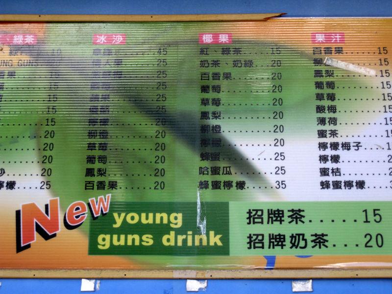young guns drink