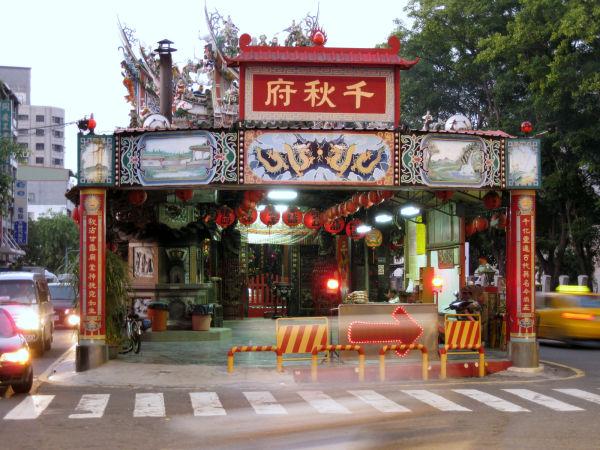 temple on a boulevard