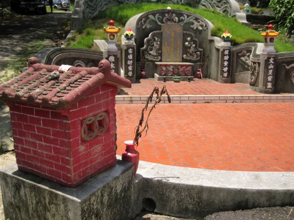 taiwanese grave