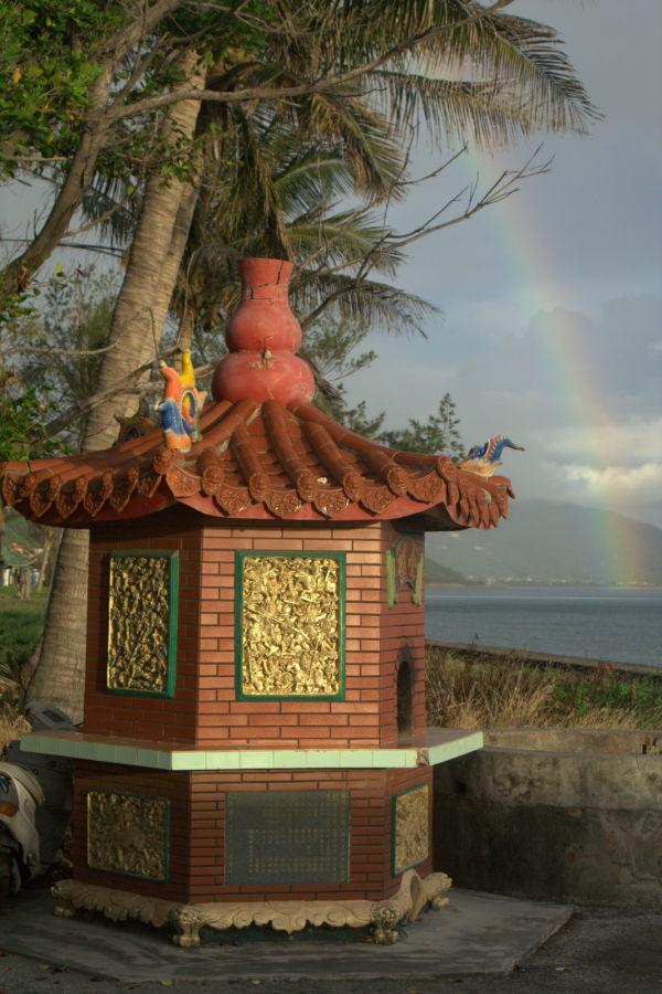 rainbow and furnace