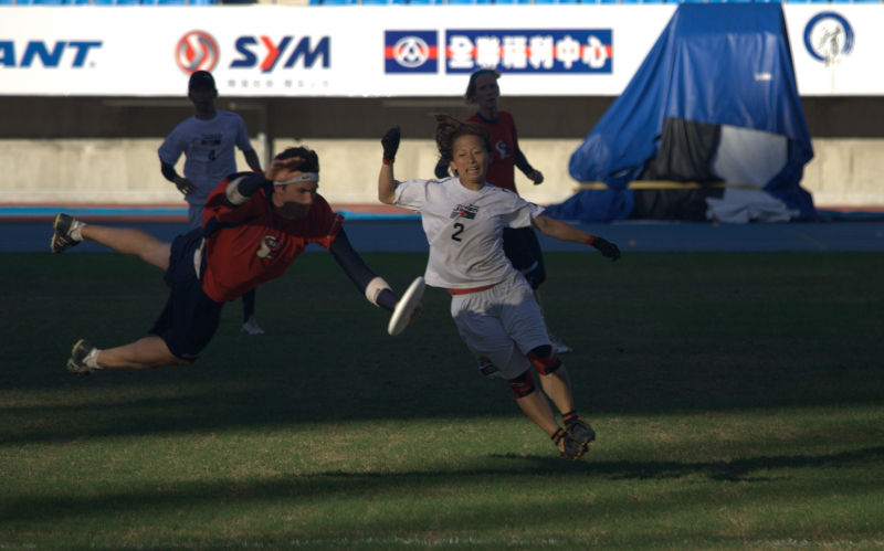 ultimate frisbee world games