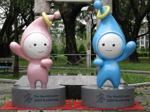 world games 2009 figures