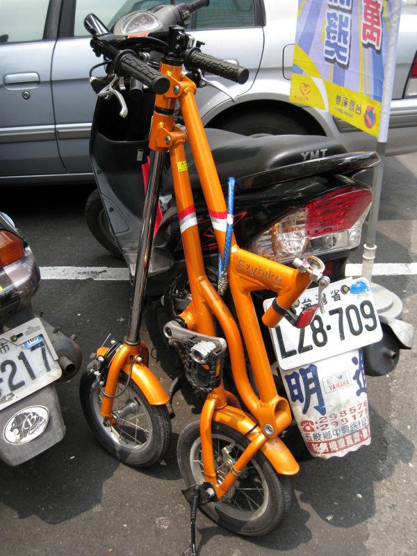 fold-up bike