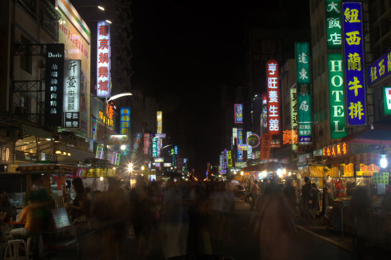 liouhe night market