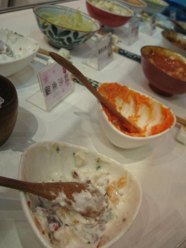 kaohsiung food show