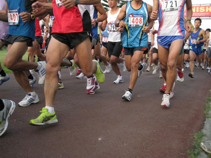 taidong marathon