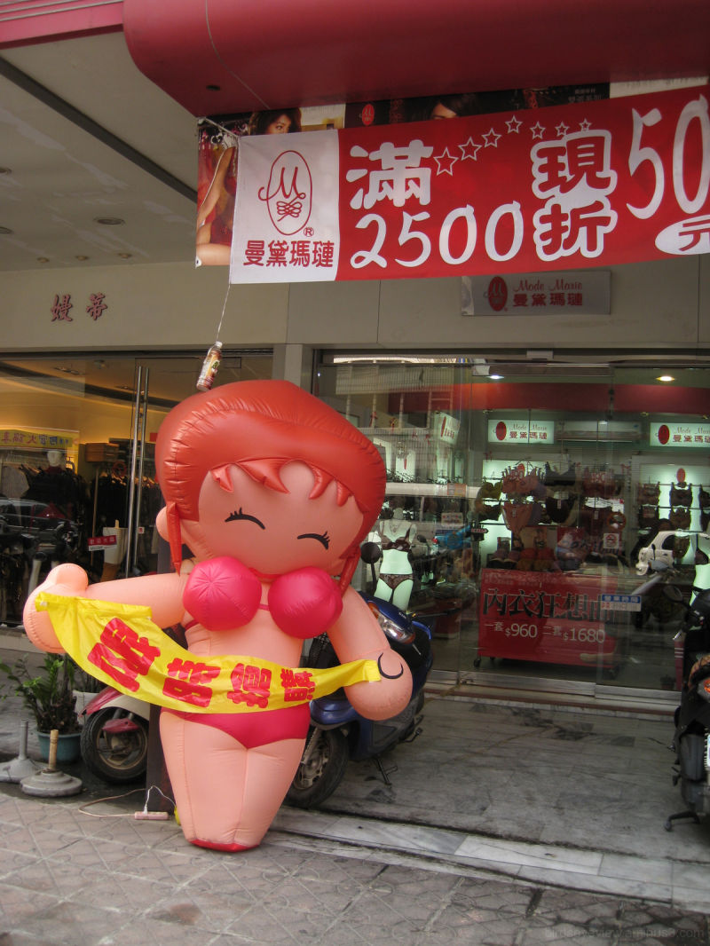 blow up doll shop