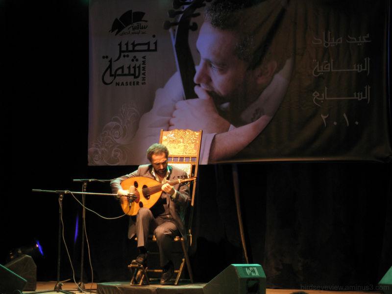 oud concert with nassar shamma