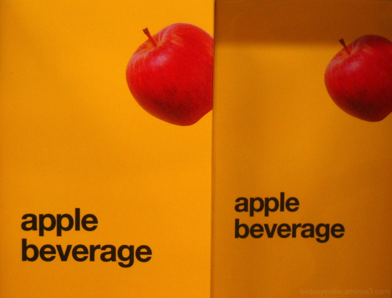 apple beverage