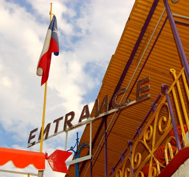 Entrance to The Orange Show in Houston, TX