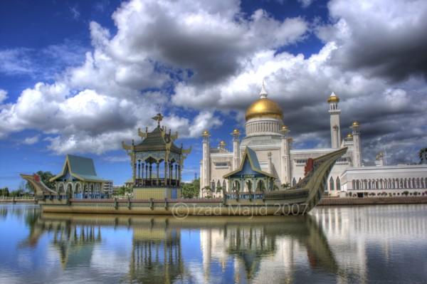SOAS Mosque