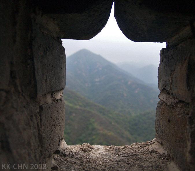 The great peek- great wall