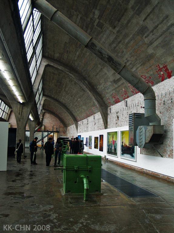 798 gallery