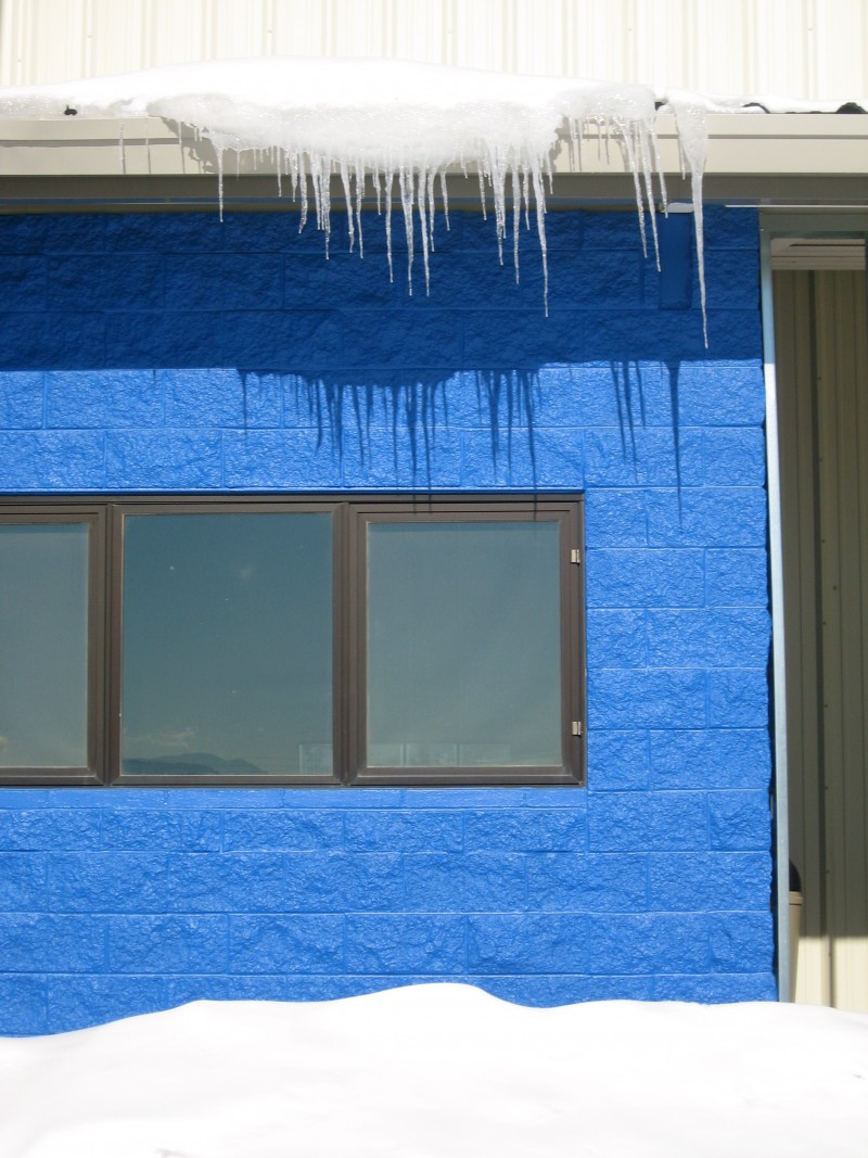 Blue Icicle Wall