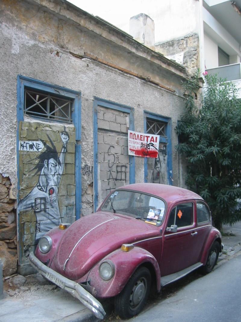 VW plus