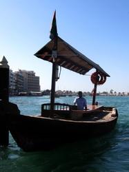 Dubai creek 2