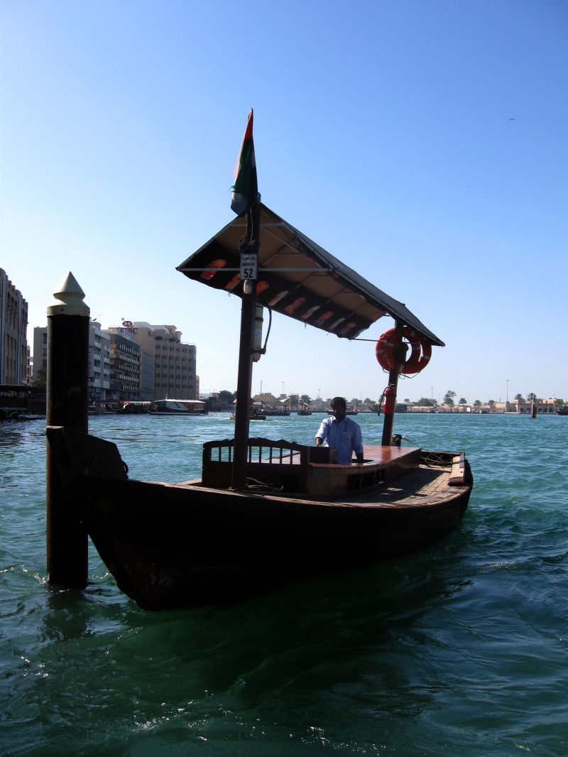 Dubai creek 2