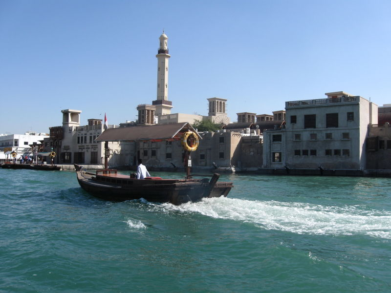 Dubai creek 3
