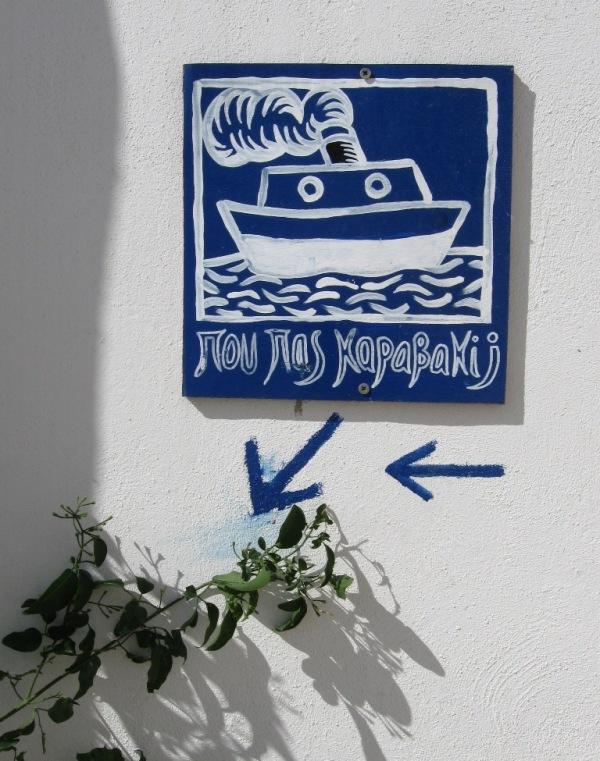 Greek summer 15