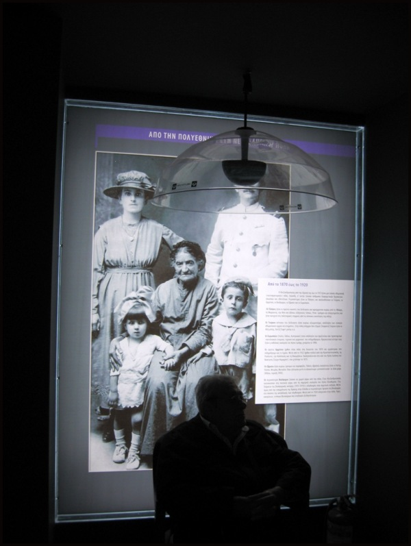 bygone families