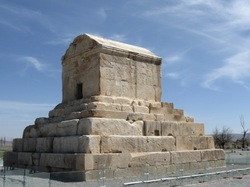 Cyrus resting place