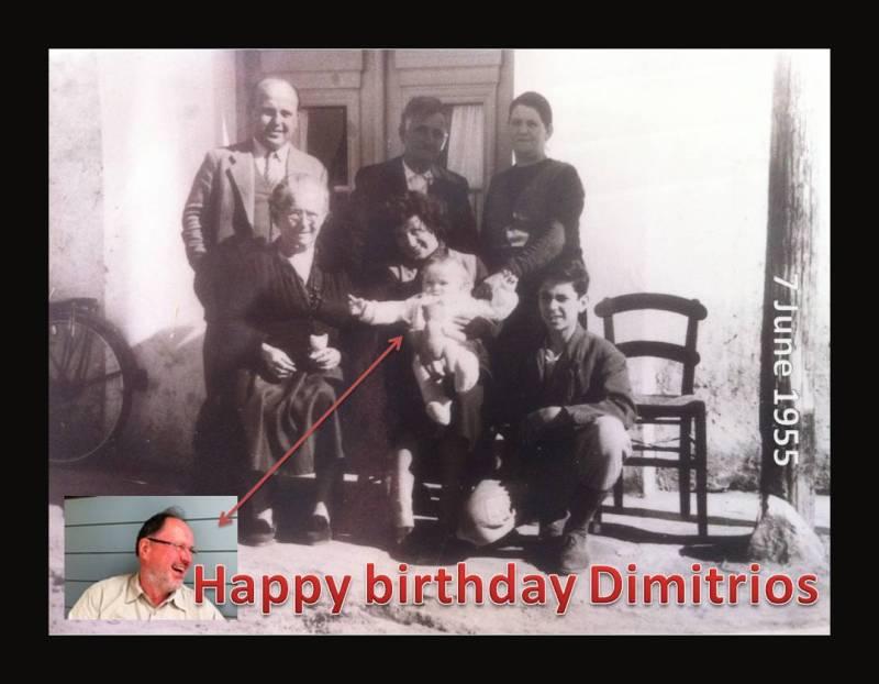 Happy Birthday Dimitrios