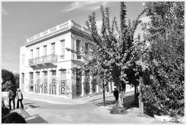 Athens in B&W: 38