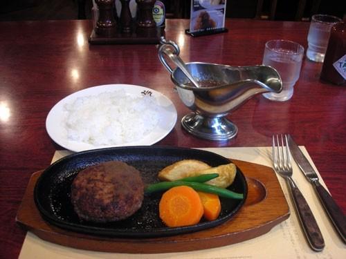 Hamburg meat in a nice Jap restaurant