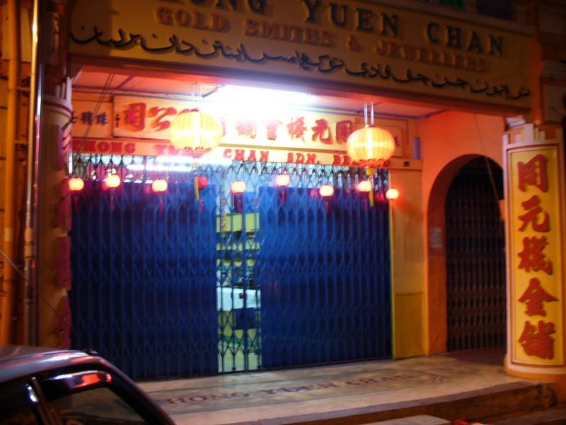A Shop At Night