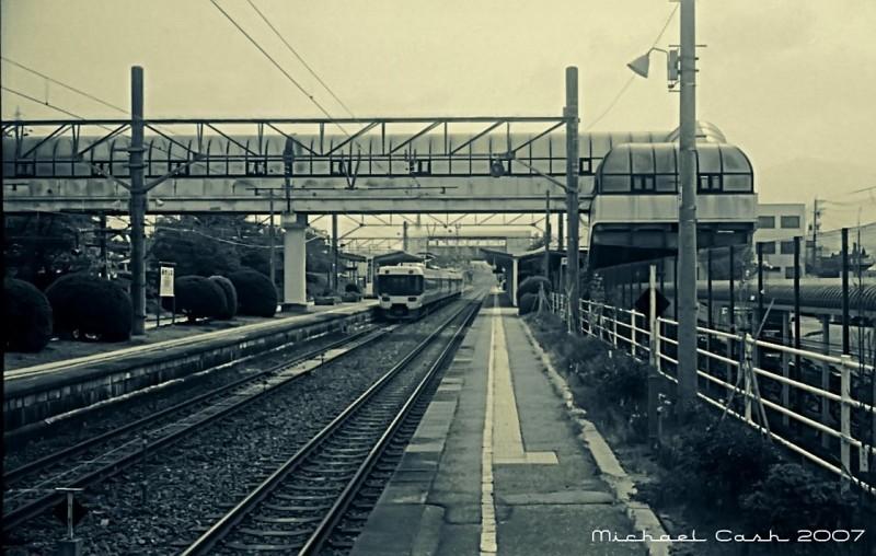 Akashina Station