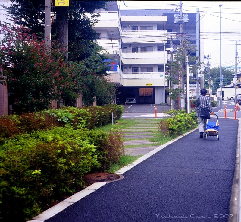 Mini-park in Niiza City, Japan