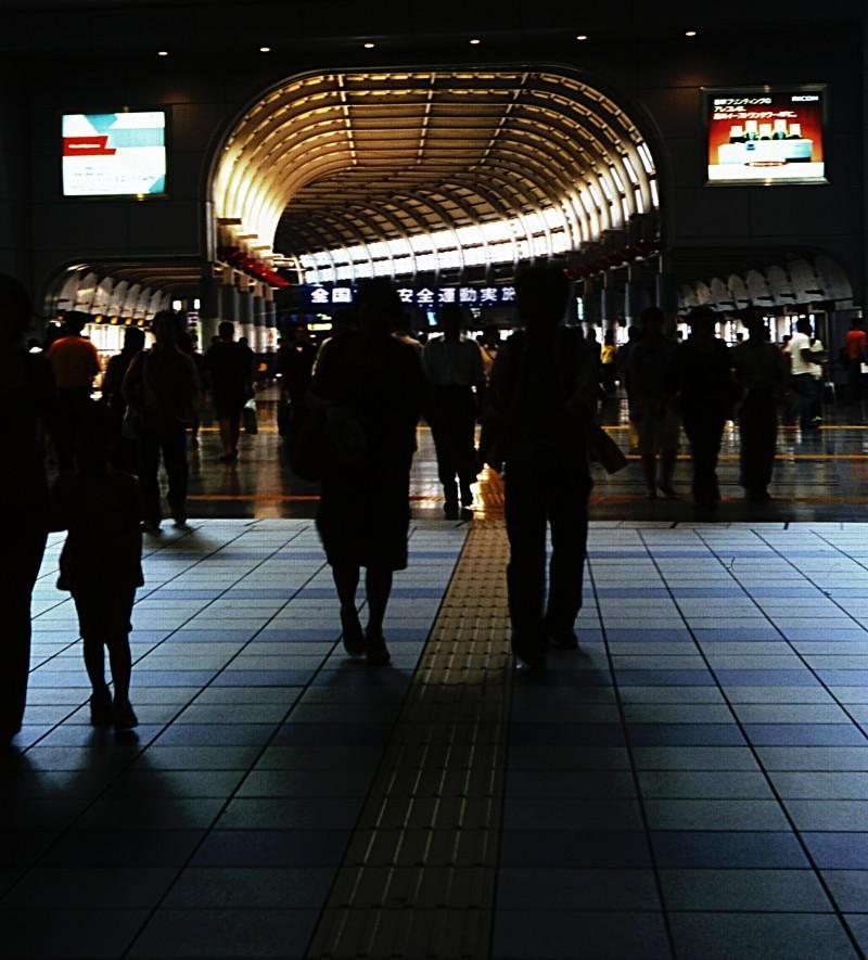 Tokyo's Shinagawa Station
