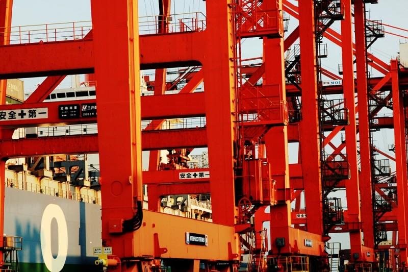 Container ship MOL Progress in Tokyo