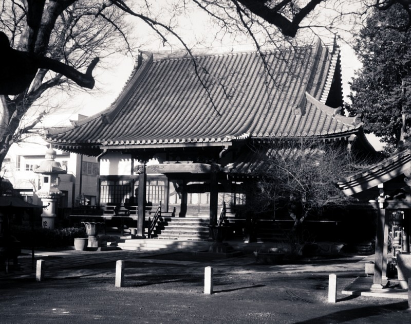 Neighborhood Temple