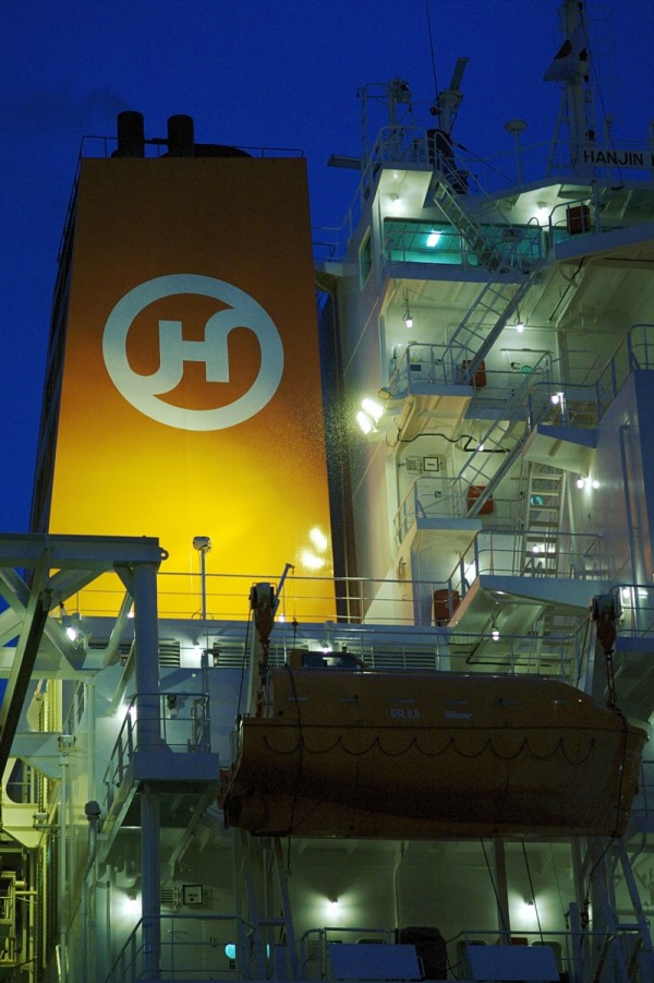 Container ship Hanjin Helsinki inport Tokyo