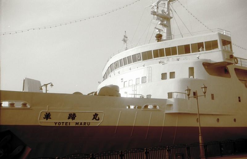 Yotei Maru