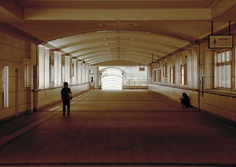 Shinonoi Station