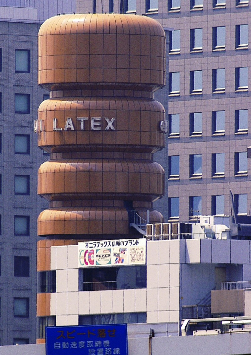 Fuji Latex