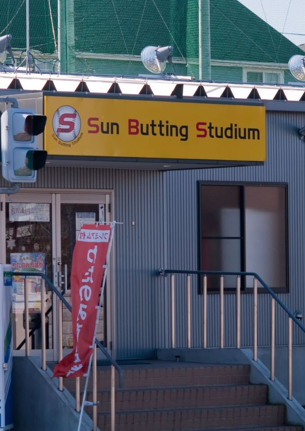 Sun Butting Studium