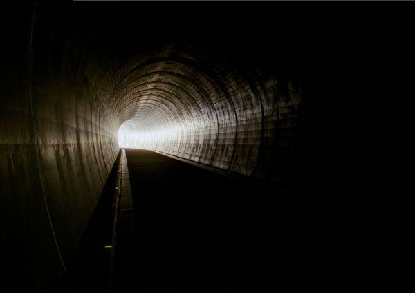 Oshiyama Tunnel