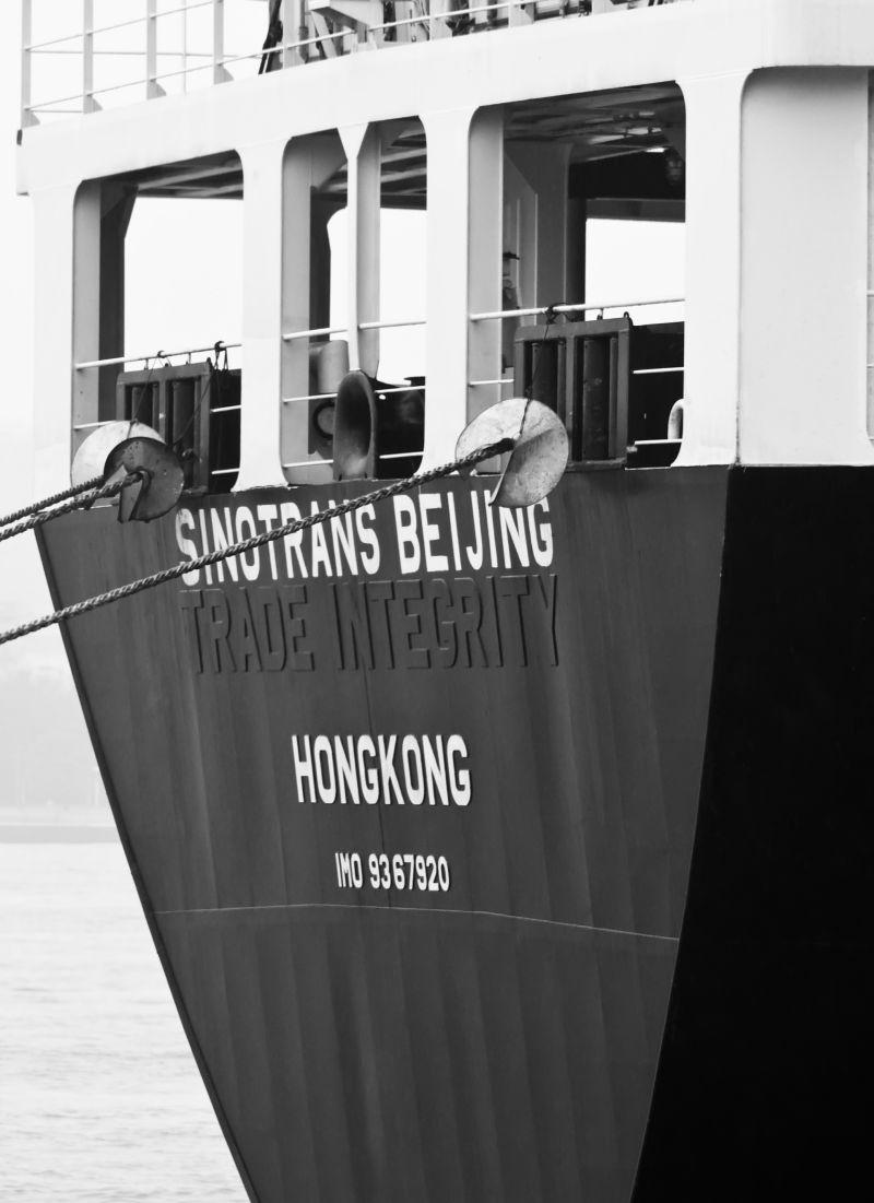 Sinotrans Beijing (Tokyo)